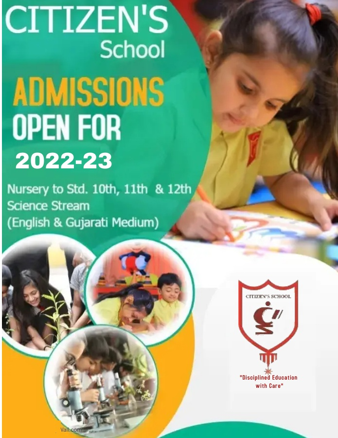 Citizens School Surat Gujarat India